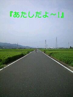 100815_1540~0003-0001.jpg