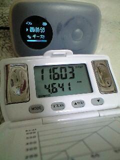 101123_1740~0001.jpg