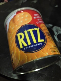 リッツ開けてみた